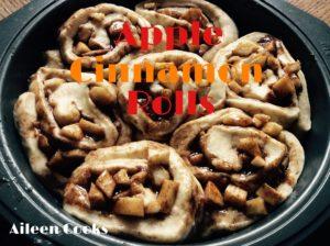 Apple Cinnamon Rolls | Aileen Cooks